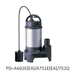 PD-A751EA