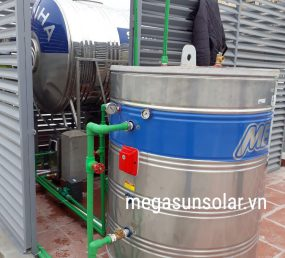 heat pump megasun